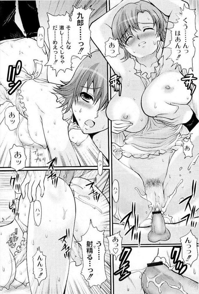 【エロ漫画】はだエプ【無料 エロ同人】 (9)