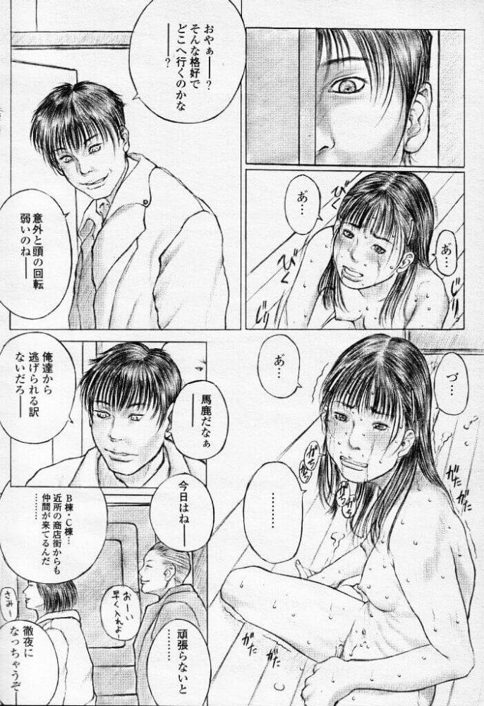【エロ漫画】猫被りの住人達【無料 エロ同人】 (38)