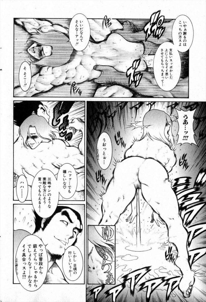 【エロ漫画】筋肉美女的『豪・快活力』【無料 エロ同人】 (12)