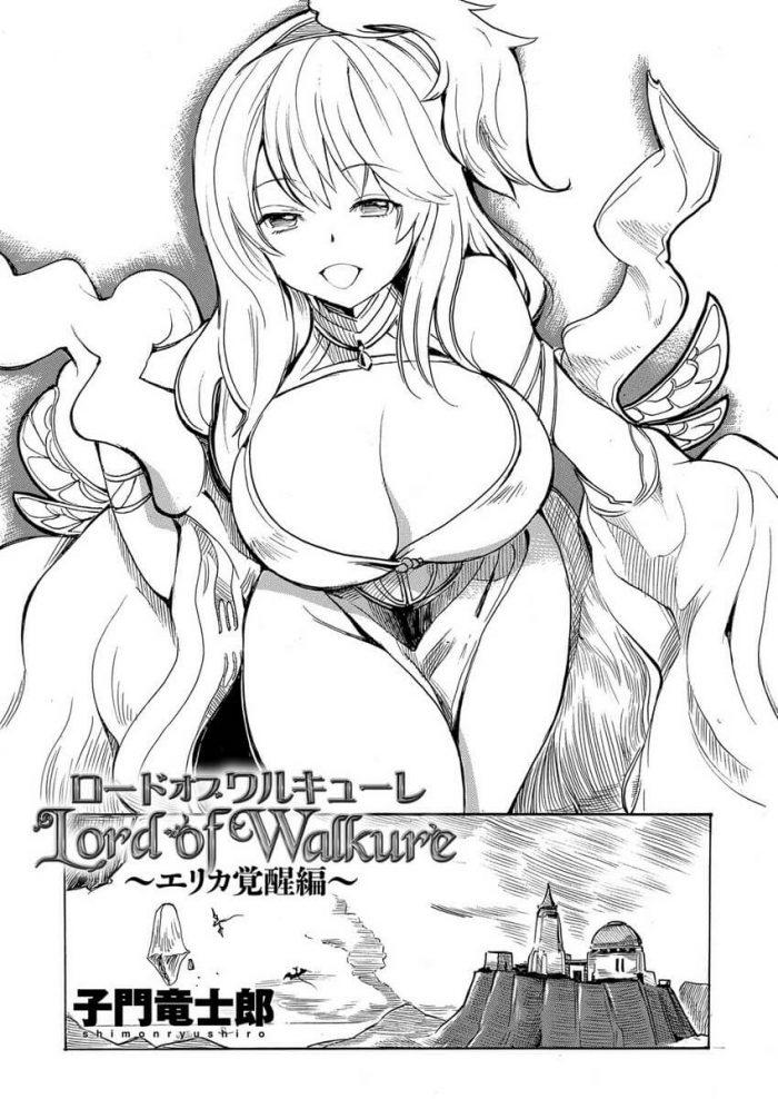 【エロ漫画】エリカ覚醒編【無料 エロ同人】 (1)