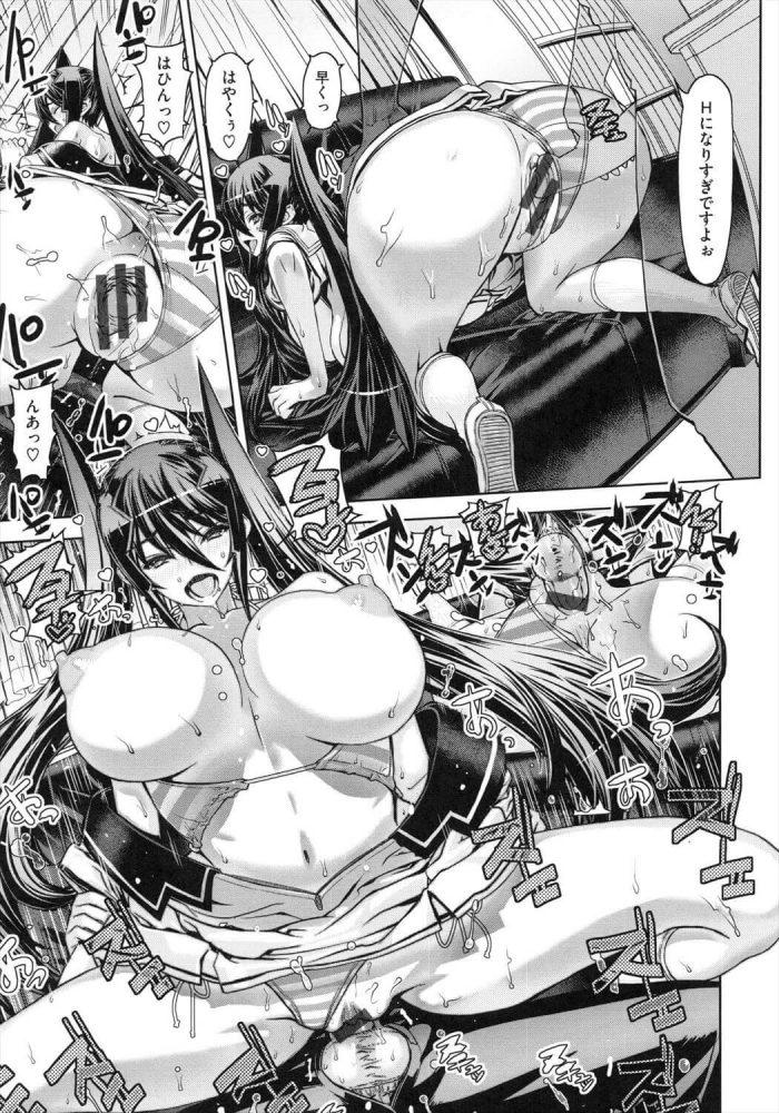 【エロ漫画】Hスケッチ!【無料 エロ同人】 (25)
