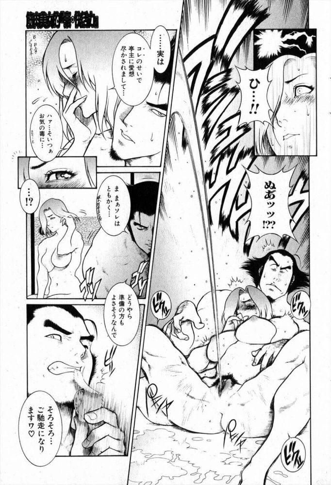 【エロ漫画】筋肉美女的『豪・快活力』【無料 エロ同人】 (9)