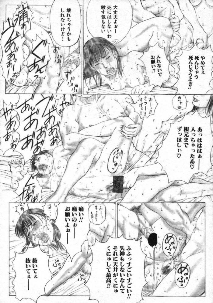 【エロ漫画】猫被りの住人達【無料 エロ同人】 (30)