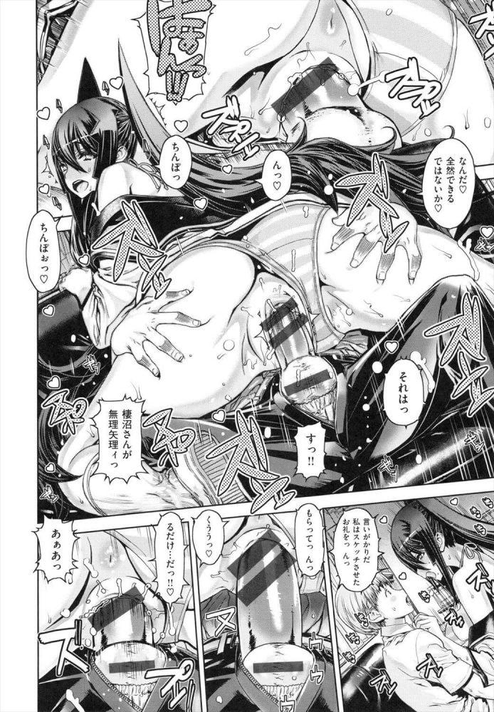 【エロ漫画】Hスケッチ!【無料 エロ同人】 (24)