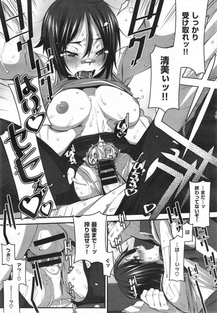 【エロ漫画】ももいろクローザー【無料 エロ同人】 (19)