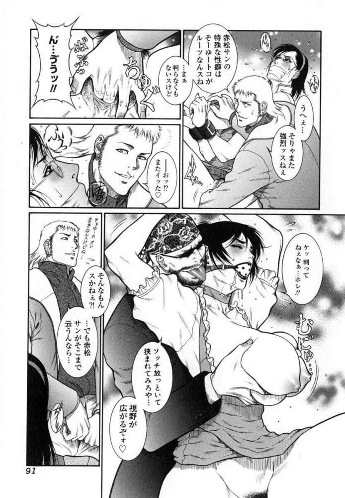 【エロ漫画】デッドリー・レイヤー【無料 エロ同人】 (13)