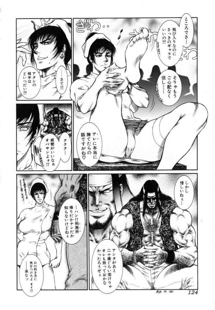 【エロ漫画】beauteous and beastly MORE【無料 エロ同人】 (26)