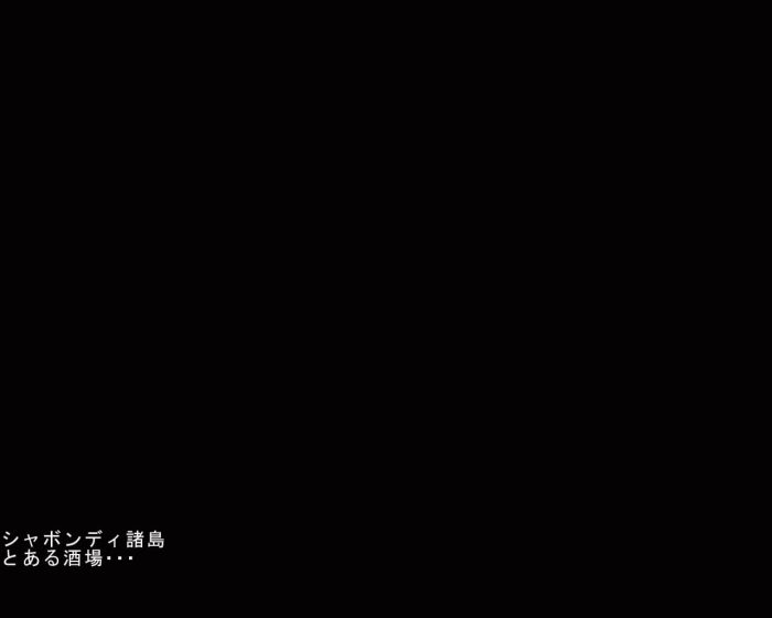 【エロ同人 ワンピース】官能天棒【無料 エロ漫画】 (2)
