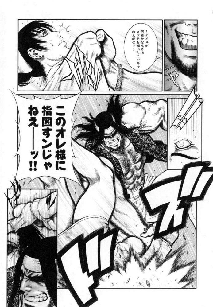 【エロ漫画】beauteous and beastly MORE【無料 エロ同人】 (27)