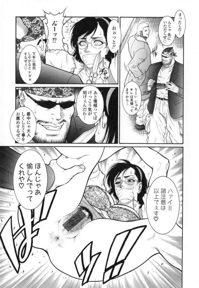 【エロ漫画】デッドリー・レイヤー【無料 エロ同人】 (7)