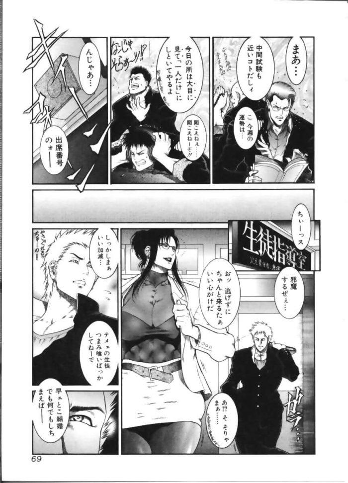 【エロ漫画】BEAUTEOUS AND BEASTLY【無料 エロ同人】 (5)