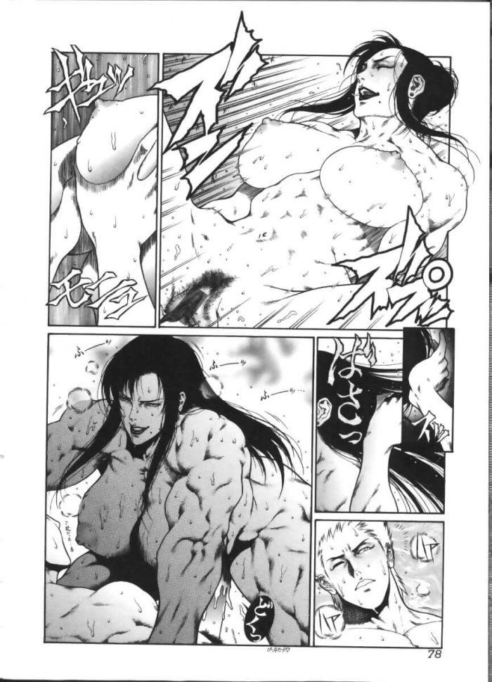 【エロ漫画】BEAUTEOUS AND BEASTLY【無料 エロ同人】 (14)