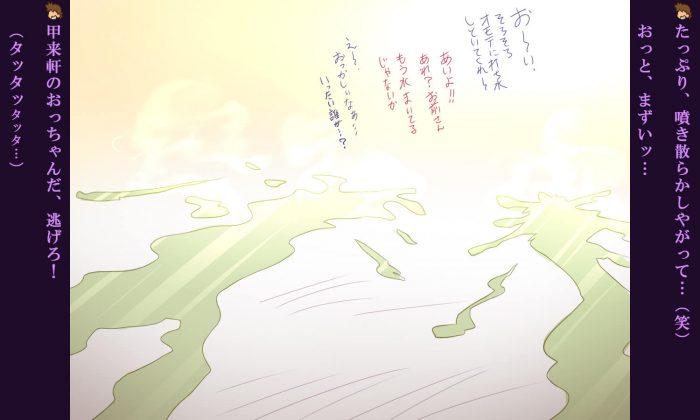 【エロ同人 ミスター味っ子】味☆ビッ痴ィーズ【無料 エロ漫画】 (10)