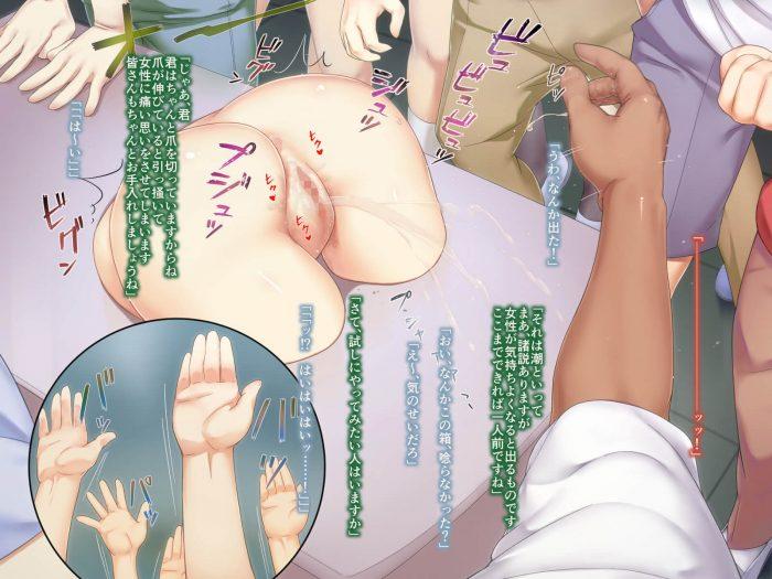 【エロ同人 To LOVEる】こんな風に→されちゃうお話 その1とその2【無料 エロ漫画】 (75)