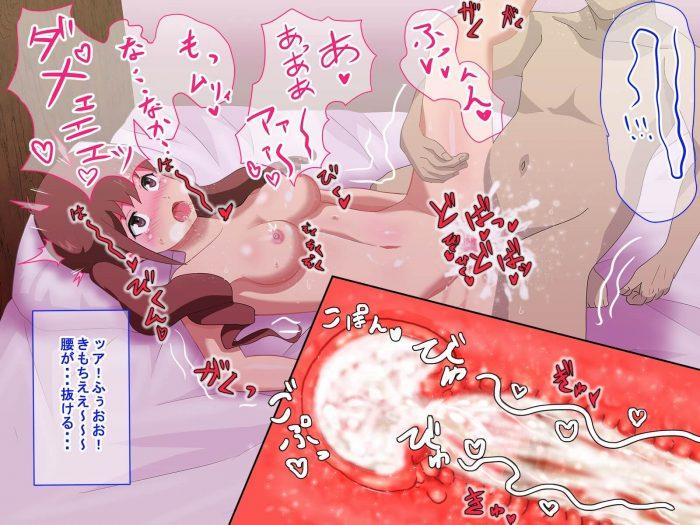 【エロ同人 クロムクロ】ワキヌキエ【無料 エロ漫画】 (23)