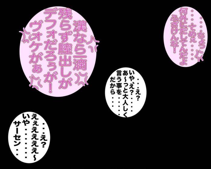 【エロ同人 らんま1/2】ら×まと孕ませくノ一ごっこ【無料 エロ漫画】 (49)