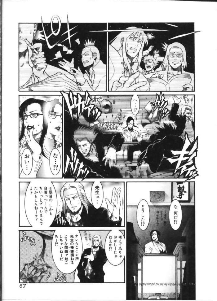 【エロ漫画】BEAUTEOUS AND BEASTLY【無料 エロ同人】 (3)
