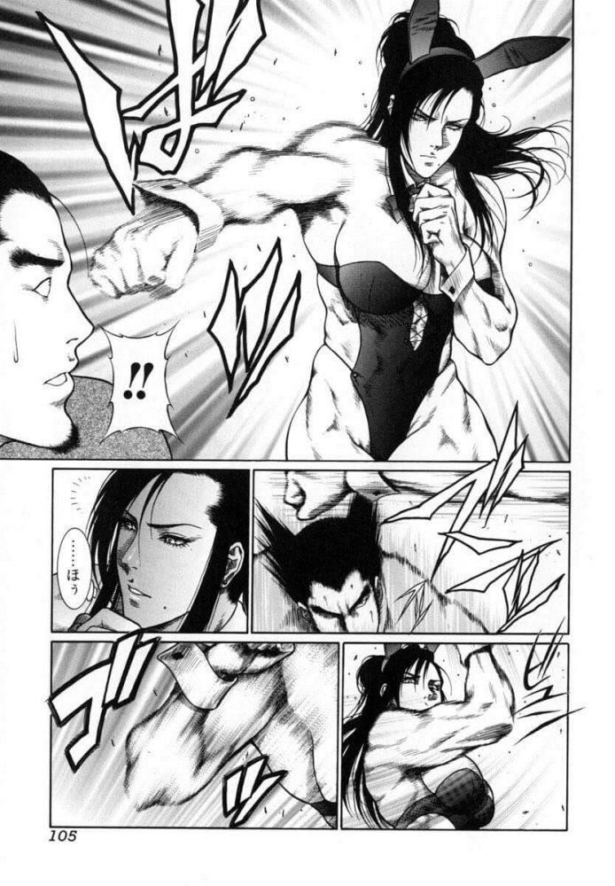 【エロ漫画】beauteous and beastly MORE【無料 エロ同人】 (7)