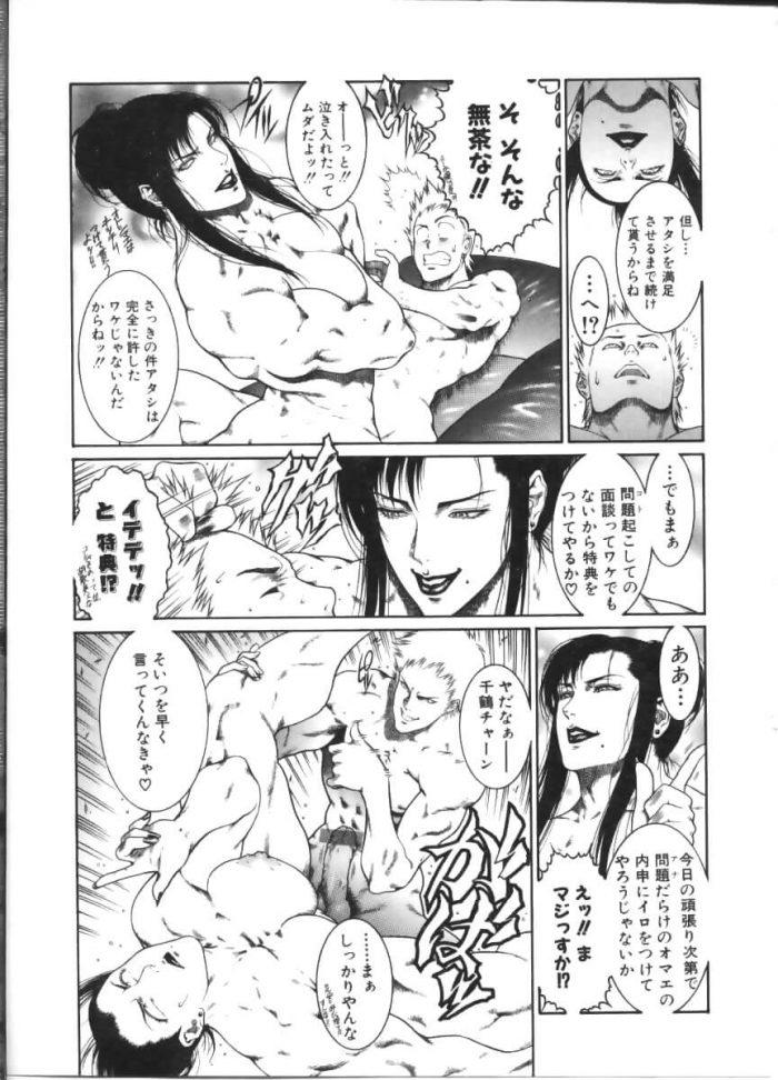 【エロ漫画】BEAUTEOUS AND BEASTLY【無料 エロ同人】 (13)