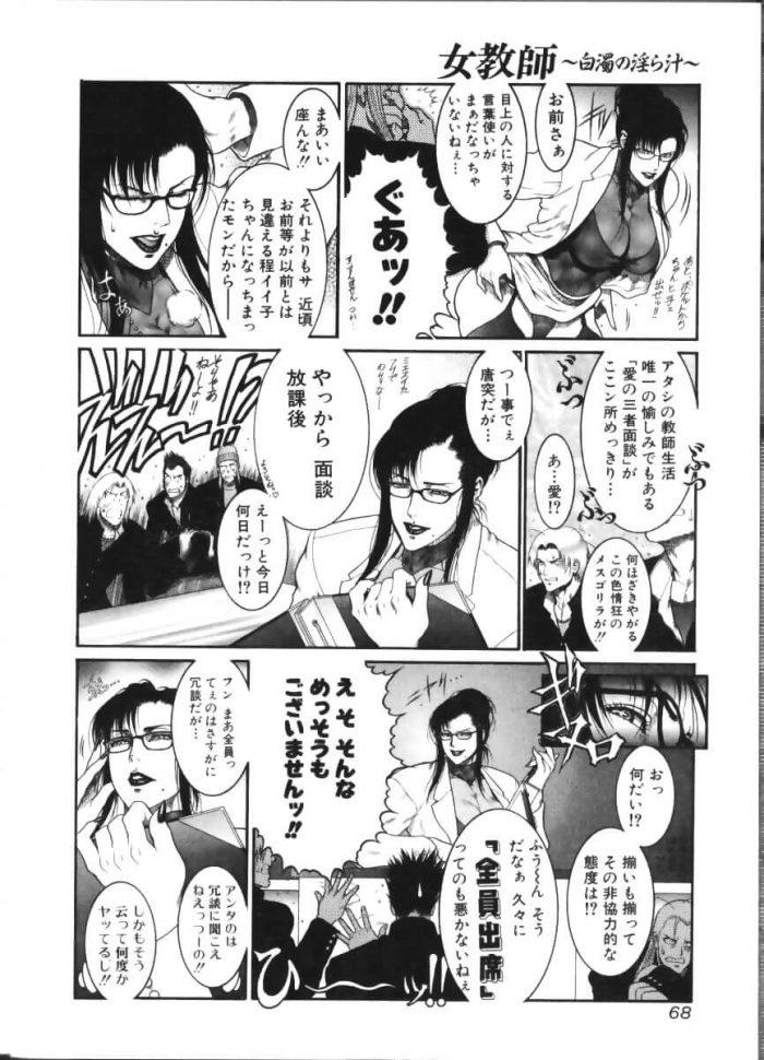 【エロ漫画】BEAUTEOUS AND BEASTLY【無料 エロ同人】 (4)