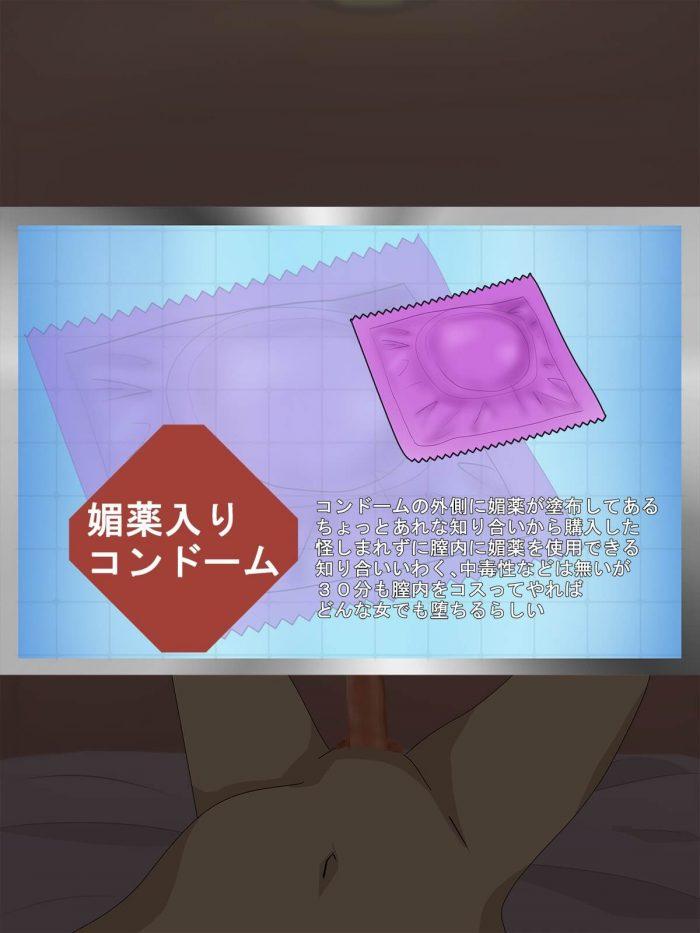 【エロ同人 クロムクロ】ワキヌキエ【無料 エロ漫画】 (9)