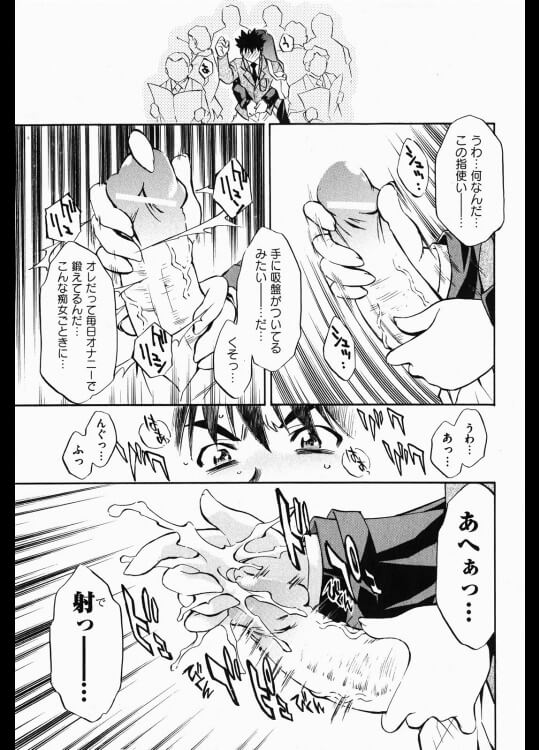 【エロ漫画】あの手の温もりを【無料 エロ同人】 (3)