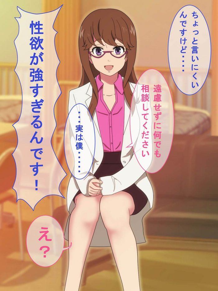 【エロ同人 クロムクロ】ワキヌキエ【無料 エロ漫画】 (32)