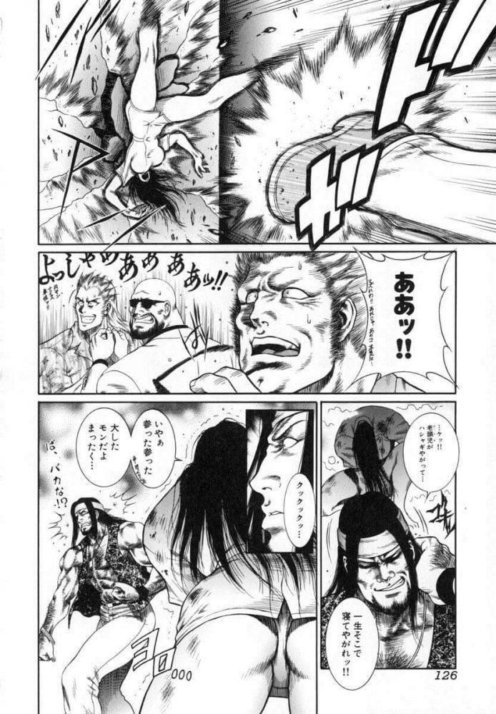 【エロ漫画】beauteous and beastly MORE【無料 エロ同人】 (28)