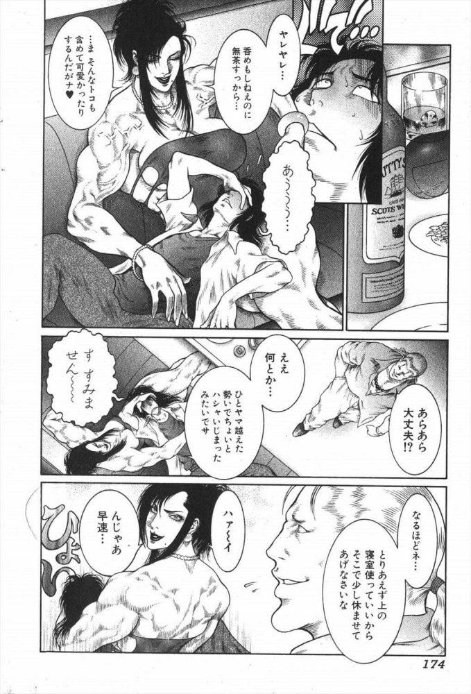 【エロ漫画】筋肉美女的 豪・快活力 ppm【無料 エロ同人】 (4)