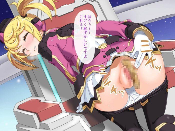 【エロ同人 PSO2】ファンタシーガール6【無料 エロ漫画】 (70)