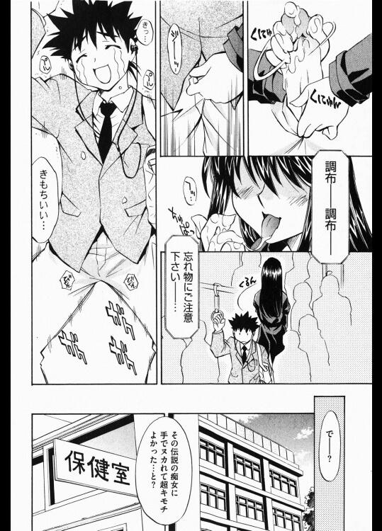 【エロ漫画】あの手の温もりを【無料 エロ同人】 (4)