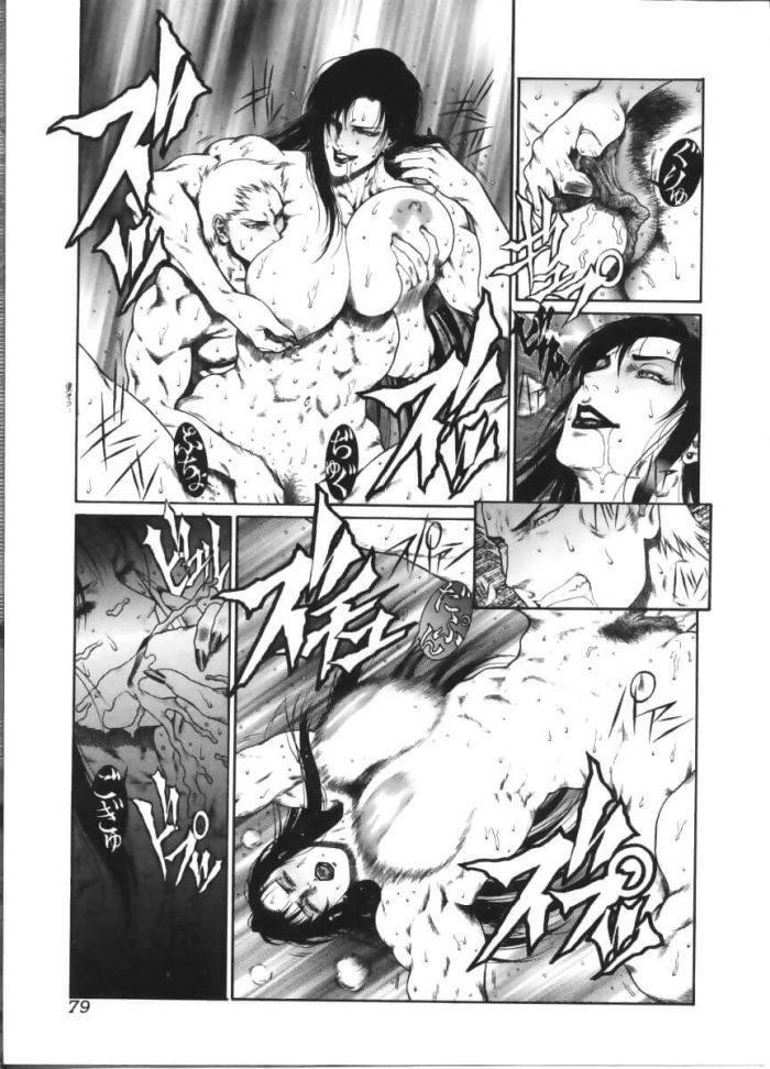 【エロ漫画】BEAUTEOUS AND BEASTLY【無料 エロ同人】 (15)