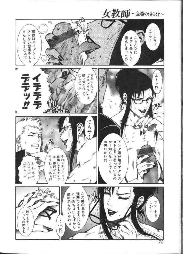 【エロ漫画】BEAUTEOUS AND BEASTLY【無料 エロ同人】 (8)