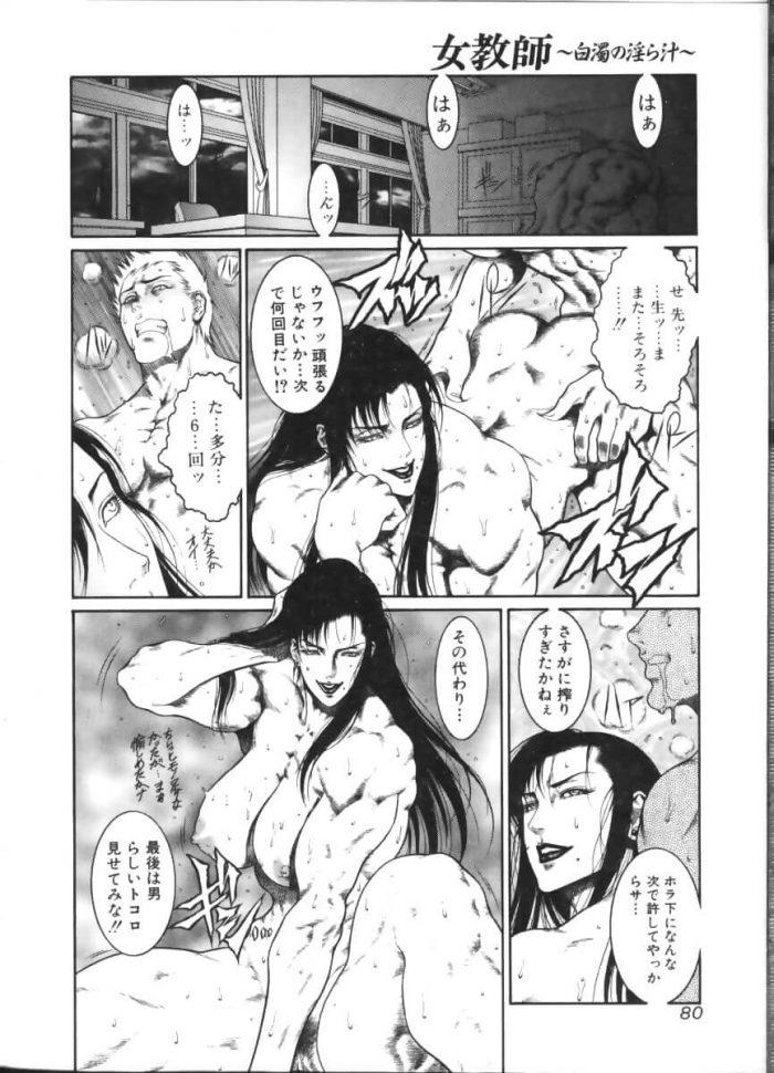 【エロ漫画】BEAUTEOUS AND BEASTLY【無料 エロ同人】 (16)