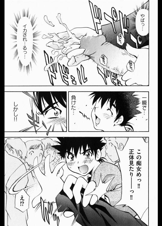 【エロ漫画】あの手の温もりを【無料 エロ同人】 (23)