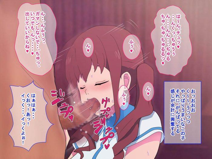 【エロ同人 クロムクロ】ワキヌキエ【無料 エロ漫画】 (6)