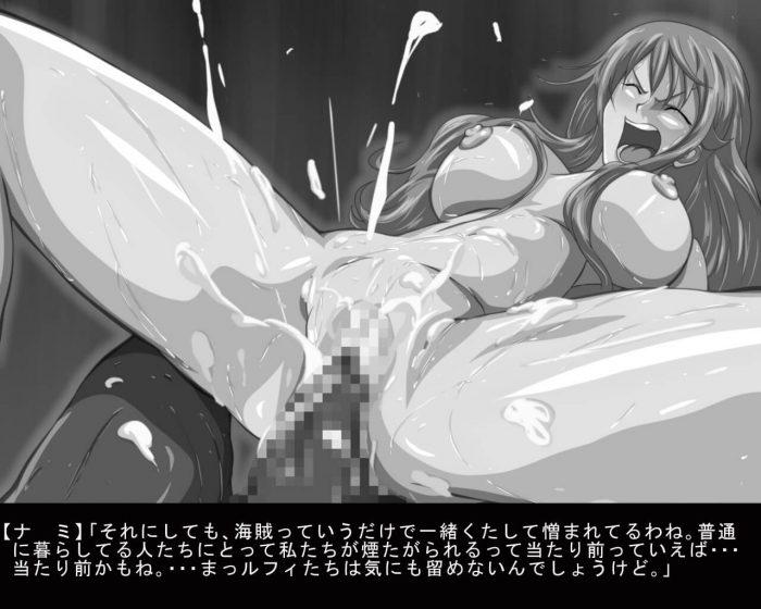 【エロ同人 ワンピース】官能天棒【無料 エロ漫画】 (77)