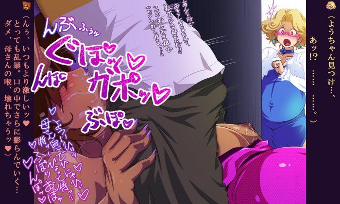 【エロ同人 ミスター味っ子】味☆ビッ痴ィーズ【無料 エロ漫画】 (12)