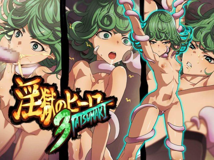 【エロ同人 ワンパンマン】淫獄のヒーローTATSUMAKI 3【無料 エロ漫画】 (1)