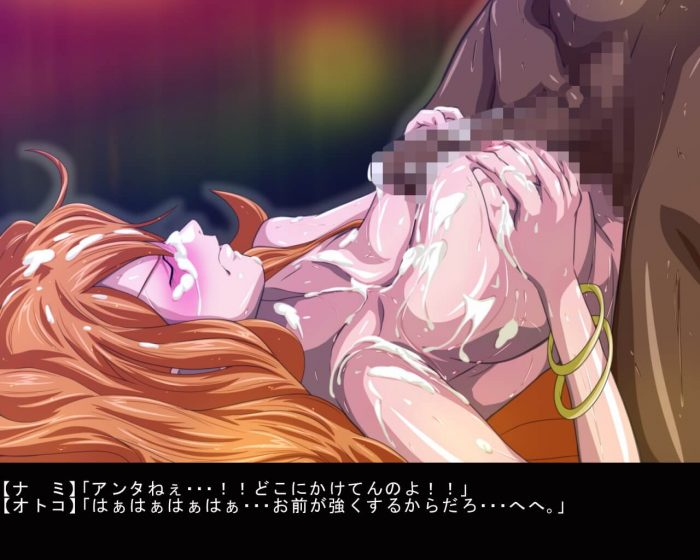 【エロ同人 ワンピース】官能天棒【無料 エロ漫画】 (91)