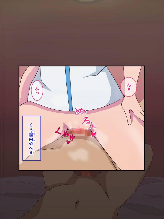 【エロ同人 クロムクロ】ワキヌキエ【無料 エロ漫画】 (11)