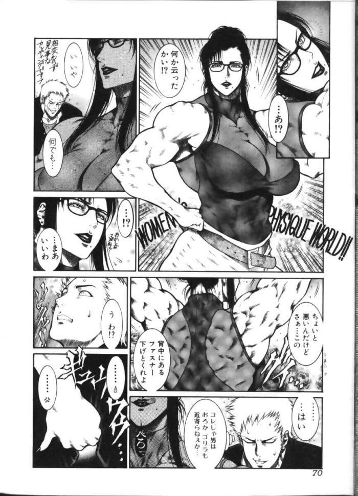 【エロ漫画】BEAUTEOUS AND BEASTLY【無料 エロ同人】 (6)