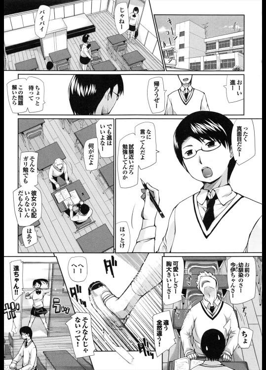 【エロ漫画】オナニー<セックス【無料 エロ同人】 (3)