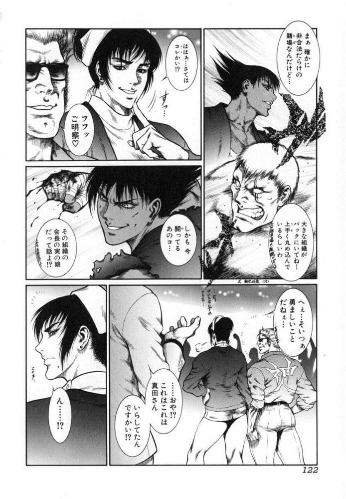 【エロ漫画】beauteous and beastly MORE【無料 エロ同人】 (24)
