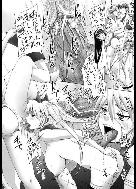 【エロ漫画】オリーブ・パニック【無料 エロ同人】 (23)