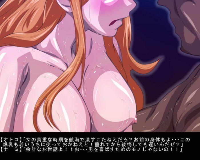 【エロ同人 ワンピース】官能天棒【無料 エロ漫画】 (61)