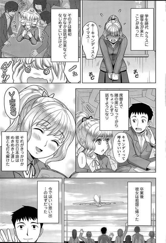 【エロ漫画】にじいろおねえさん 第1-3話【無料 エロ同人】(37)