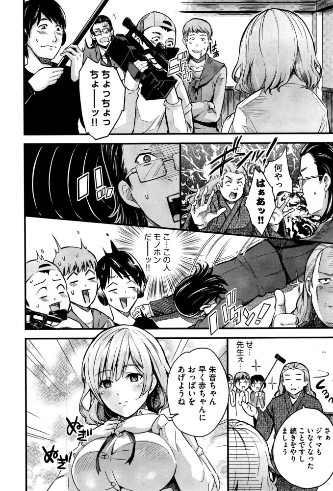 【エロ漫画】催眠危険注意報【無料 エロ同人】 (10)