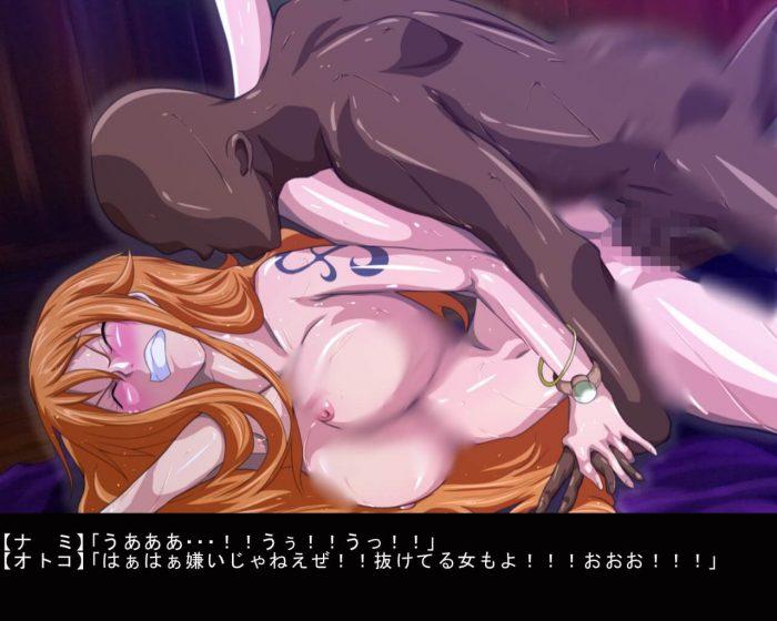 【エロ同人 ワンピース】官能天棒【無料 エロ漫画】 (93)