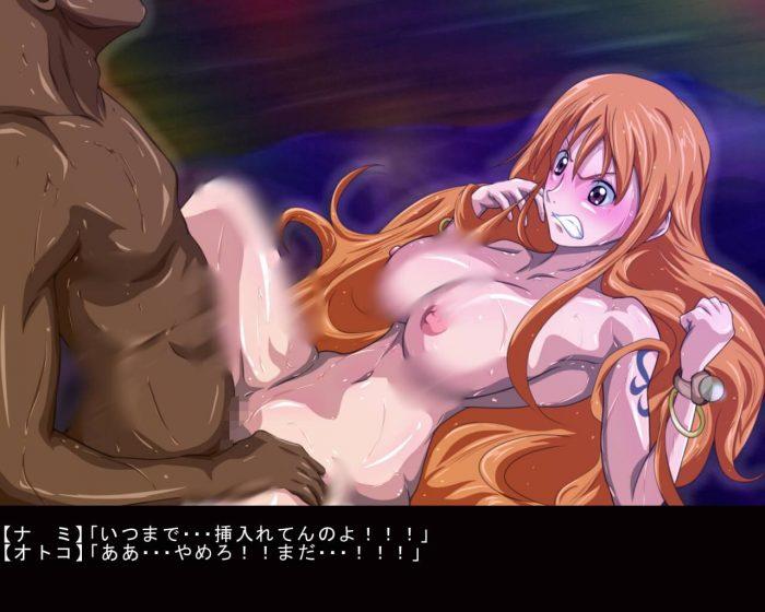 【エロ同人 ワンピース】官能天棒【無料 エロ漫画】 (98)